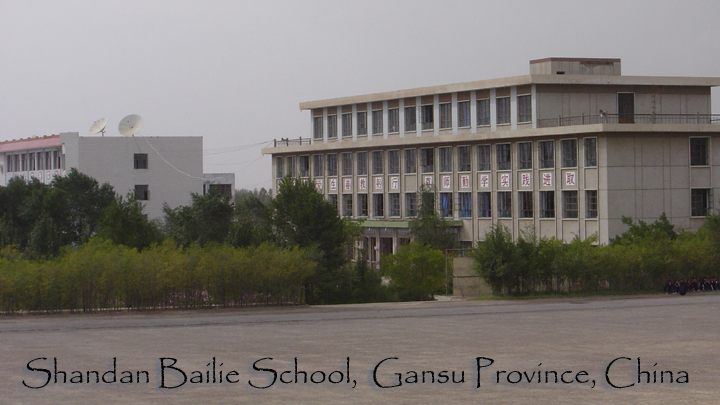 Shandan Bailie School in Gansu, China